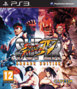 Super Street Fighter IV Arcade Edition PlayStation 3