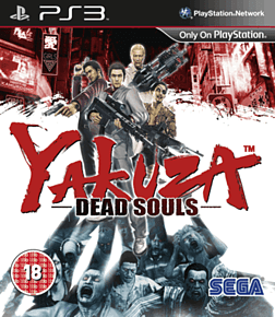 Yakuza: Dead Souls PlayStation 3 Cover Art