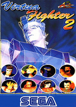 Virtua Fighter 2 PC Cover Art