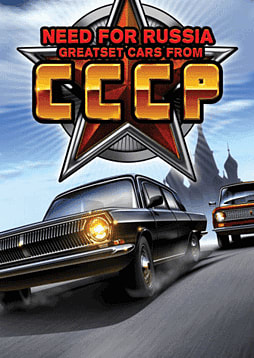Need for Russia PC Cover Art