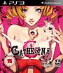 Catherine PlayStation 3
