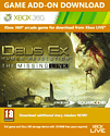 Deus Ex: Human Revolution - The Missing Link Xbox Live