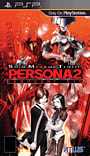 Persona 2: Innocent Sin PSP