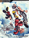 Kingdom Hearts 3D: Dream Drop Distance Strategy Guide Strategy guides and Books