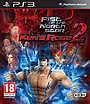 Fist of the North Star: Ken's Rage 2 PlayStation 3