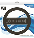 Blue Ocean Black Wii Wheel Accessories