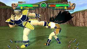 Dragon Ball Z: Budokai HD Collection screen shot 4