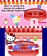 Around the World with Hello Kitty & Friends screen shot 10
