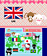 Around the World with Hello Kitty & Friends screen shot 8