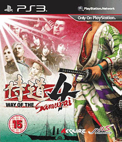 Way of the Samurai 4 PlayStation 3 Cover Art