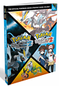 Pokemon Black Version 2 & Pokemon White Version 2 Guide: Volume 1 Strategy Guides and Books