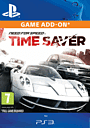 Need for Speed: Most Wanted - Time Saver Pack PlayStation Network
