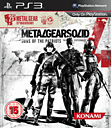 Metal Gear Solid 4: 25th Anniversary Edition PlayStation 3