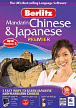 Berlitz Chinese & Japanese Premier PC Games