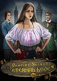 Vampire Secrets: Eternal Love PC Games