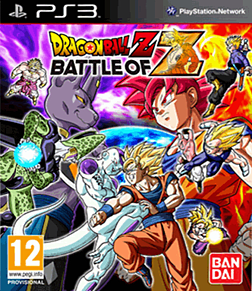 PS3 DRAGON BALL Z BATTLEOFZ DA PlayStation 3 Cover Art