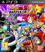 Dragon Ball Z: Battle of Z - Day 1 Edition PlayStation 3