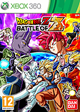 Dragon Ball Z: Battle of Z - Day 1 Edition Xbox 360