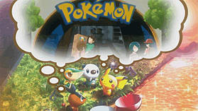 Pokemon Rumble U screen shot 1