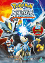 Pokemon: Kyurem Vs The Sword Of Justice DVD