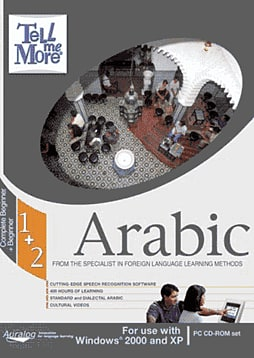 Tell Me More Arabic Complete Beginner & Beginner Computing