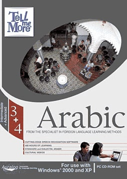Tell Me More Arabic Intermediate & Advanced Computing