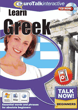 Talk Now! - Learn Greek (PC and MAC) Computing