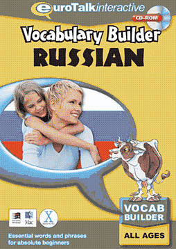 Vocabulary Builder - Russian (PC and MAC) Computing