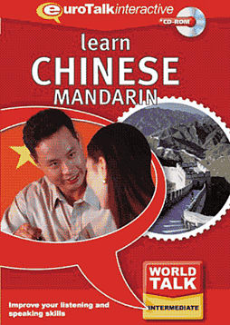 World Talk - Learn Chinese Mandarin (PC and MAC) Computing