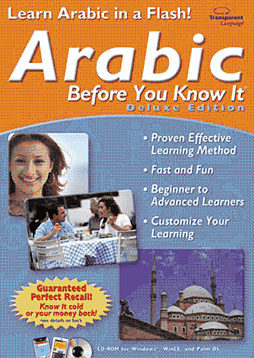 Arabic Before You Know It Deluxe Computing