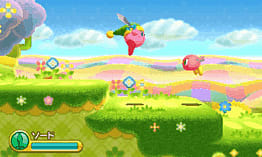 Kirby Triple Deluxe screen shot 5