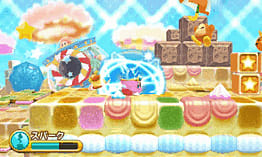 Kirby Triple Deluxe screen shot 6