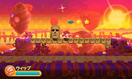 Kirby Triple Deluxe screen shot 7