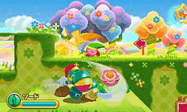 Kirby Triple Deluxe screen shot 8
