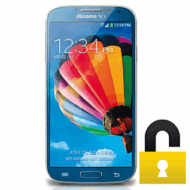 Preowned Samsung Galaxy S4 16GB Blue (Grade B) - Unlocked Electronics