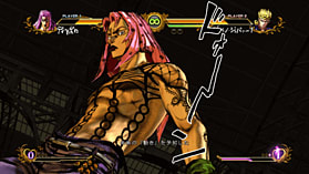 JoJo's Bizarre Adventure: All Star Battle screen shot 2