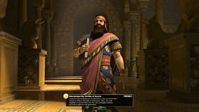 Sid Meier's Civilization V: The Complete Edition screen shot 11