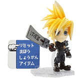 Final Fantasy Trading Arts Mini Kai - Cloud Strife screen shot 3