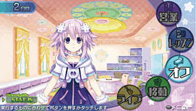Hyperdimension Neptunia: Producing Perfection screen shot 7