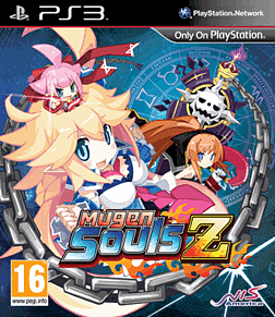 Mugen Souls Z PlayStation 3 Cover Art