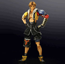 Final Fantasy X HD Remaster Play Arts Kai - Tidus Toys and Gadgets