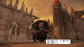 NAtURAL DOCtRINE screen shot 3