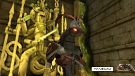 NAtURAL DOCtRINE screen shot 13