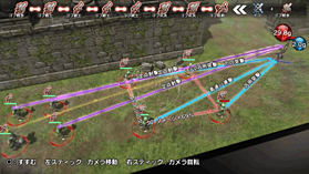 NAtURAL DOCtRINE screen shot 7