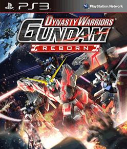 Dynasty Warriors Gundam Reborn PlayStation 3