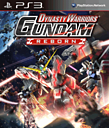 Dynasty Warriors Gundam Reborn PlayStation 3