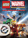 Lego Marvel Super Heroes(PS4, PS3, Xbox One, Xbox 360, Nintendo WiiU, PC) eGuide Strategy Guides and Books