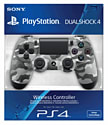 DualShock 4 - Urban Camo - Only at GAME Accessories