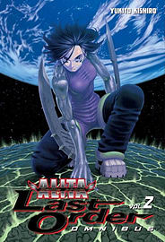 Battle Angel Alita: Last Order Volume 16 (Paperback) Books