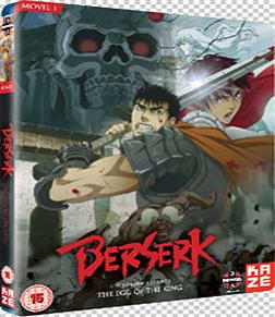 Berserk - Film 1: Egg of the King Blu-ray Blu-ray